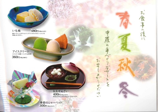menu_lunch01