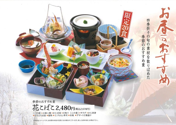 menu_lunch03