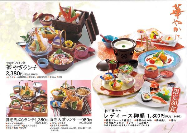 menu_lunch05