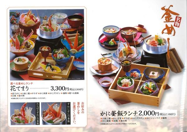 menu_lunch06