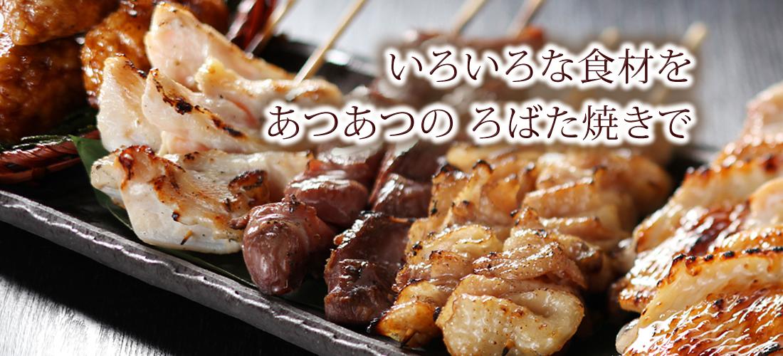 mainvisual_kashiwazaki02