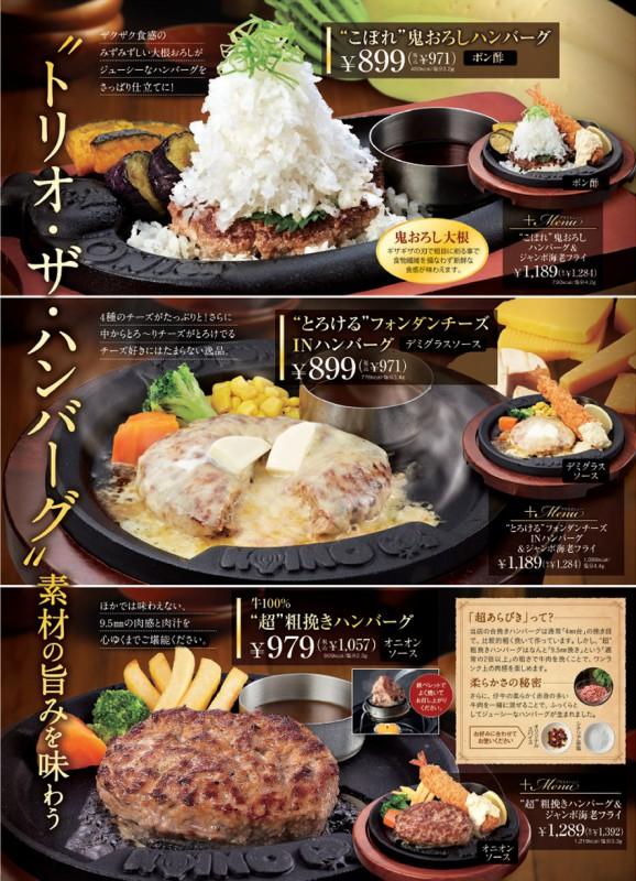 menu01_large01.png