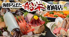 kashiwazaki-s