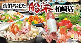 kashiwazaki_s