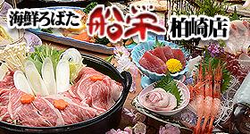 kashiwazaki_b